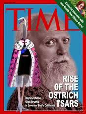 Robert Anton Wilson and the Ostrich Tzar